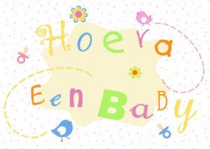 vrolijke-hoera-een-baby